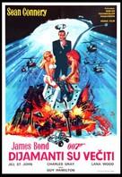 Diamonds Are Forever - Yugoslav Movie Poster (xs thumbnail)