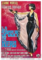 La mariée était en noir - Italian Theatrical movie poster (xs thumbnail)
