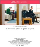 A Thousand Years of Good Prayers - Movie Poster (xs thumbnail)