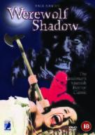 La noche de Walpurgis - British Movie Cover (xs thumbnail)