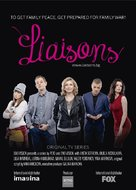 """Liaisons"" - Bulgarian Movie Poster (xs thumbnail)"