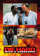 Die Hard: With a Vengeance - DVD movie cover (xs thumbnail)