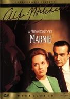 Marnie - DVD cover (xs thumbnail)