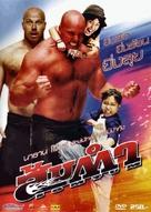 Somtum - Thai DVD cover (xs thumbnail)