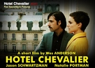 Hotel Chevalier - poster (xs thumbnail)