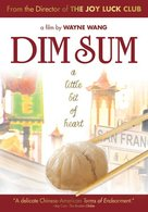 Dim Sum: A Little Bit of Heart - poster (xs thumbnail)