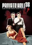 Private Hell 36 - DVD cover (xs thumbnail)
