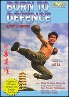 Zhong hua ying xiong - Chinese Movie Cover (xs thumbnail)