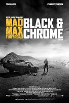 Mad Max: Fury Road - British Movie Poster (xs thumbnail)
