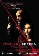 La sirène rouge - Russian Movie Poster (xs thumbnail)