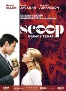 Scoop - Polish DVD movie cover (xs thumbnail)