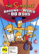 """The Simpsons"" - New Zealand DVD movie cover (xs thumbnail)"