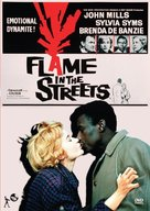 Flame in the Streets - DVD cover (xs thumbnail)