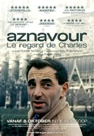 Le regard de Charles - Dutch Movie Poster (xs thumbnail)
