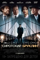 Motherless Brooklyn - Russian Movie Poster (xs thumbnail)