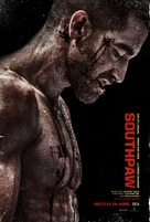 Southpaw - Teaser movie poster (xs thumbnail)