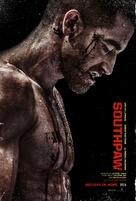 Southpaw - Teaser poster (xs thumbnail)