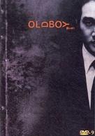 Oldboy - South Korean Movie Cover (xs thumbnail)
