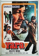 Death Wish - Turkish Movie Poster (xs thumbnail)