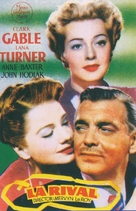 Homecoming - Spanish Movie Poster (xs thumbnail)