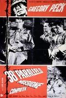 Pork Chop Hill - Italian Movie Poster (xs thumbnail)