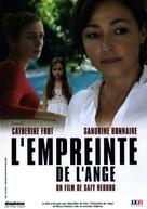 Empreinte de l'ange, L' - French Movie Cover (xs thumbnail)
