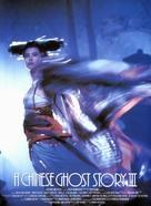 Sinnui yauwan III: Do do do - Hong Kong Movie Poster (xs thumbnail)