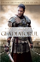 Gladiator - Romanian DVD movie cover (xs thumbnail)