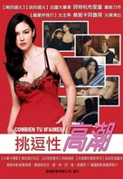 Combien tu m'aimes? - Taiwanese Movie Poster (xs thumbnail)
