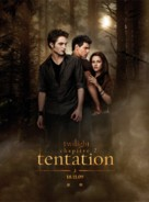 The Twilight Saga: New Moon - French Movie Poster (xs thumbnail)