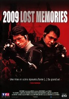 2009 - French DVD movie cover (xs thumbnail)