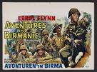 Objective, Burma! - Belgian Movie Poster (xs thumbnail)