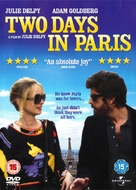 2 Days in Paris - British Movie Cover (xs thumbnail)