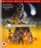 Solarbabies - British Movie Cover (xs thumbnail)