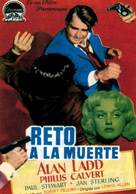Appointment with Danger - Spanish DVD movie cover (xs thumbnail)