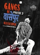 Gangs of Wasseypur II - French DVD cover (xs thumbnail)
