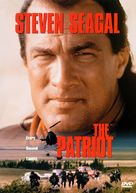 The Patriot - DVD cover (xs thumbnail)