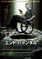 Al final del túnel - Japanese Movie Poster (xs thumbnail)