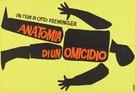 Anatomy of a Murder - Italian Movie Poster (xs thumbnail)