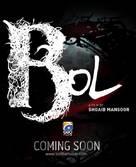 Bol - Indian Movie Poster (xs thumbnail)