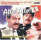 """'Allo 'Allo!"" - Croatian DVD cover (xs thumbnail)"