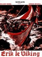 Erik the Viking - French DVD movie cover (xs thumbnail)
