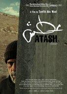 Atash - poster (xs thumbnail)