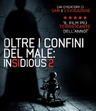 Insidious: Chapter 2 - Italian Movie Cover (xs thumbnail)