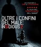 Insidious: Chapter 2 - Italian Movie Cover (xs thumbnail)