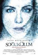 Whiteout - Turkish Movie Poster (xs thumbnail)