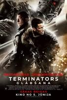 Terminator Salvation - Latvian Movie Poster (xs thumbnail)