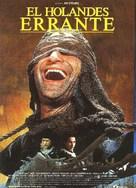 De vliegende Hollander - Spanish Movie Poster (xs thumbnail)