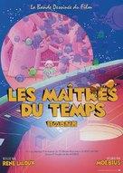 Les maîtres du temps - Japanese Movie Poster (xs thumbnail)