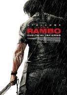 Rambo - Spanish Movie Poster (xs thumbnail)